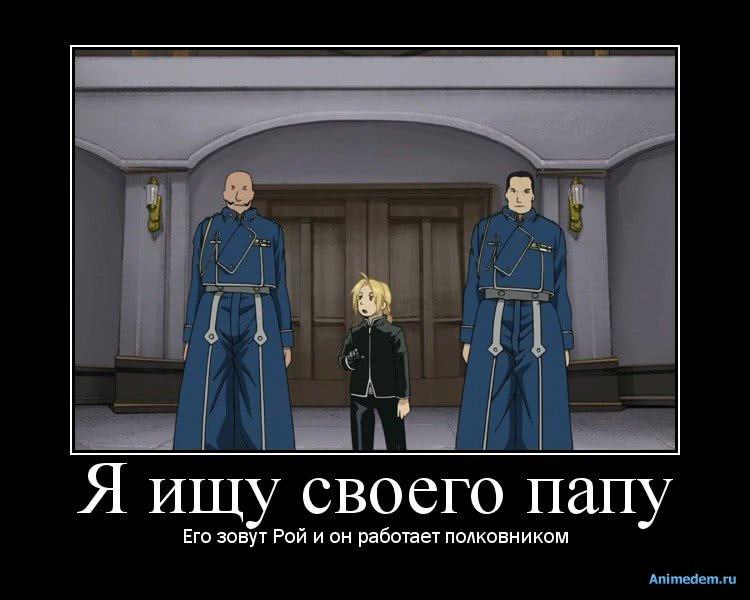 Re Аниме юмор.